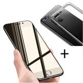 Bakeey™4DCurvedEdgeс закаленным стеклом с прозрачным TPU Чехол для iPhone 7Plus