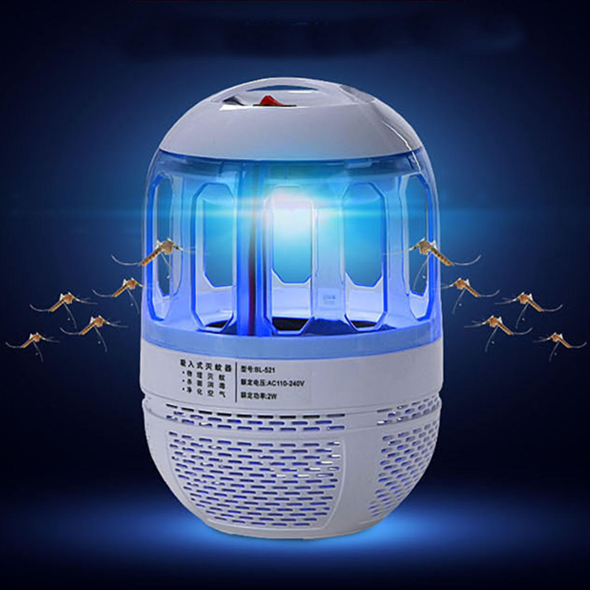 Elektrische 6 LED USB Moskito Insektenvernichter Lampe Fly Bug Zapper Trap Catcher UV Licht