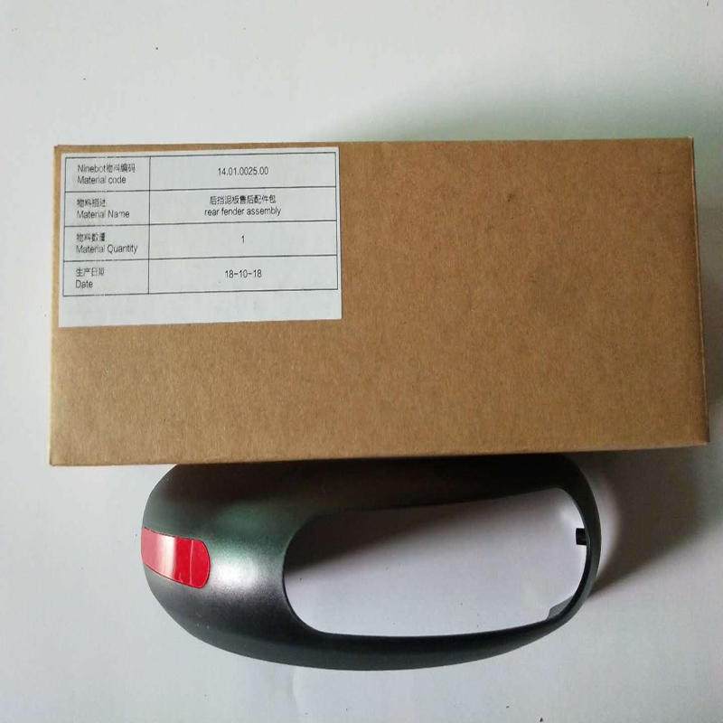 Electric Scooter Rear Fender Cover For Xiaomi Ninebot Electric Scooter