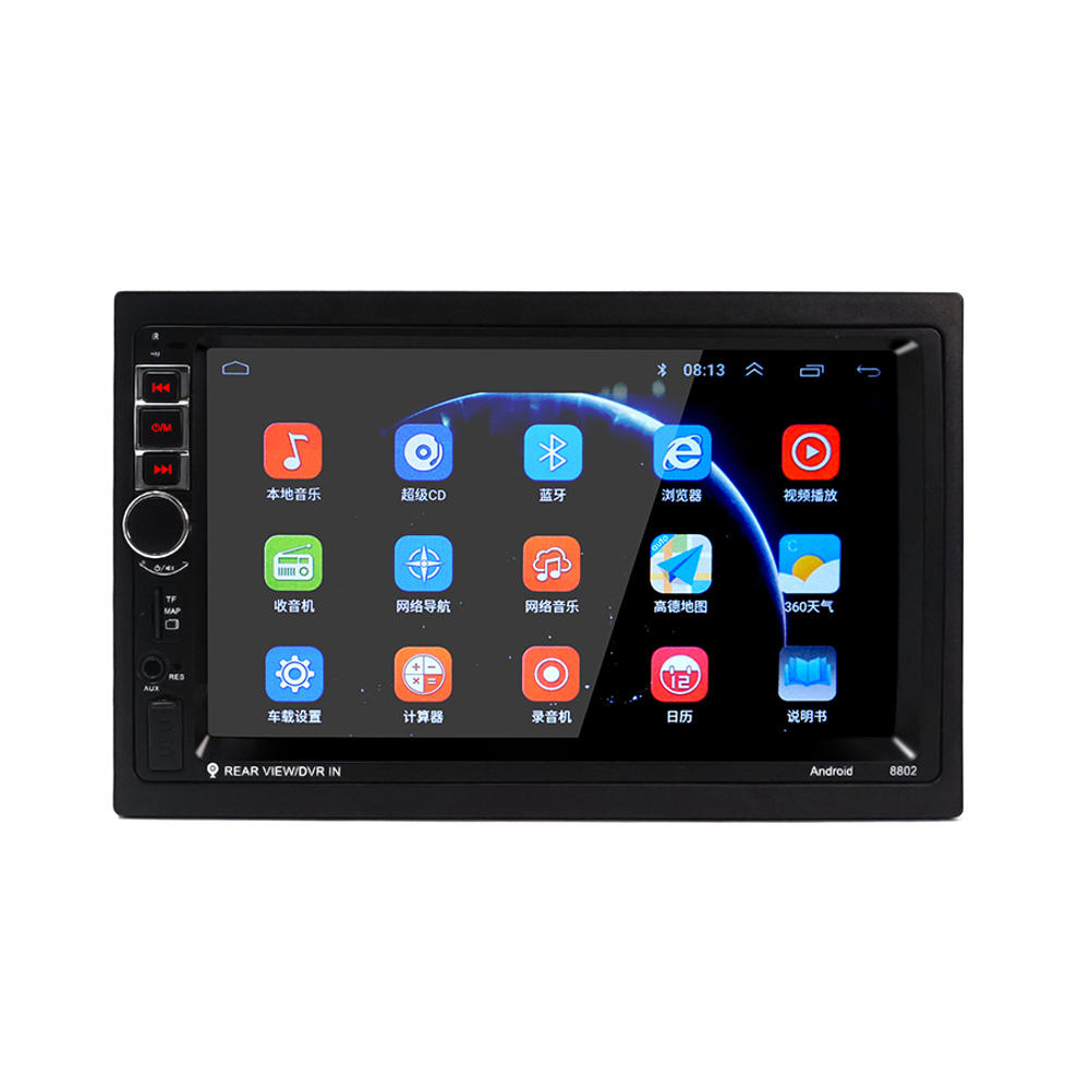 7 Inch 2 Din for Android 8.1 Car MP5 Player 1GB+16GB Stereo Radio WIFI 3G GPS FM bluetooth TF Card USB with 4-LED Rear View Camera