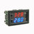 Mini-microcomputer thermostaatregelaar DC 12V 20A digitale instelbare thermometer -50-110
